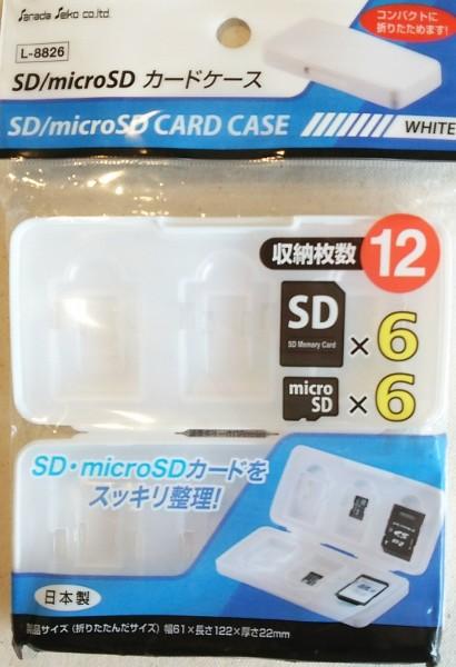 DSC_3831